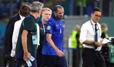 اصابة كيليني تثير القلق في اروقة منتخب ايطاليا