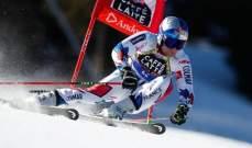 بطولة العالم لسباقات التزلج:الفرنسي بينتورول يفوز في سباق سولدو العملاق