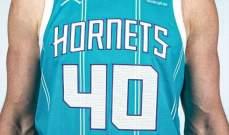 تشارلوت هورنتس يكشف عن قميصه الجديد