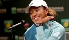 دمية باربي على شكل ناومي اوساكا المصنفة أولى عالميا في كرة المضرب