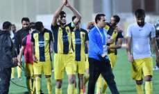 الحزم يفوز على الرائد في الدوري السعودي