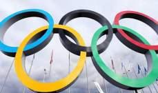 اللجنة الاولمبية الدولية توقف 11 رياضيا روسيا مدى الحياة