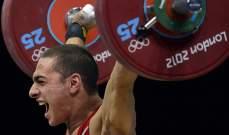 معاقبة ثلاثة رياضيين شاركوا في أولمبياد لندن 2012 بسبب المنشطات