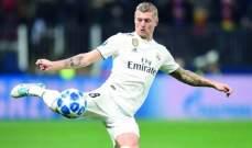 كروس: مع ريال مدريد ارتحت من الإزعاج في بايرن ميونيخ