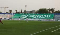 ملاعب الامارات تتزين بأعلام السعودية والسبب؟