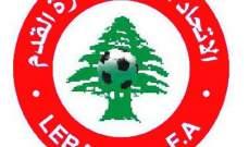 الاتحاد اللبناني لكرة القدم يعلق نتيجة الشويفات واللويزة في الصالات
