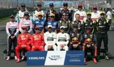 ما هي اوضاع عقود سائقي الفورمولا 1؟