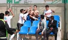 الاتحاد المصري يحيل فيديو لاعبي الزمالك الى لجنة الانضباط