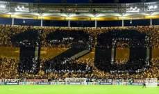 فيديو: كيف إحتفلت جماهير فرانكفورت بالذكرى الـ120 لتأسيس النادي؟