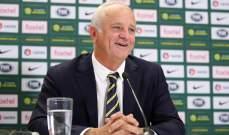 مدرب استراليا : واجهنا خصما قويا ..نستحق الاستمرار في البطولة