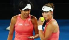 زانغ وستوسر الى نهائي زوجي السيدات من بطولة استراليا المفتوحة