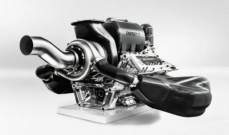 خاص : من ستكون له السيطرة من ناحية المحرك في 2019 في الفورمولا 1؟