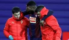 ديوب يغيب عن مواجهة ريال مدريد
