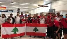 وصول بعثة منتخب لبنان الى سيدني استعدادا لمواجهة أستراليا