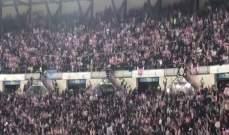 جمهور اياكس تابع التشجيع حتى بعد انتهاء المباراة