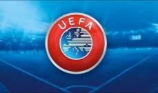 """""""يويفا"""" يلوح بفرض عقوبات ضد بلجيكا بعد قرارها انهاء الموسم مبكرا"""