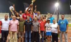 كأس الإتحاد بالعاب القوى للفرق لقب الرجال للجيش اللبناني والسيدات لأنتر ليبانون