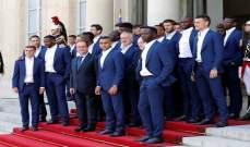 الرئيس الفرنسي يستقبل منتخب بلاده في الاليزيه