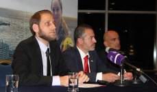 الاعلان عن بطولة بيروت المفتوحة بالتايكواندو
