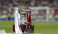 ماركا : مفاوضات جارية لإقامة كأس السوبر الاسباني في السعودية