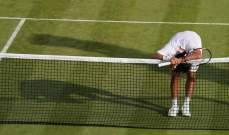 باغداتيس يخسر ويمبلدون ويعتزل بعد 15 عامًا من اجل التنس