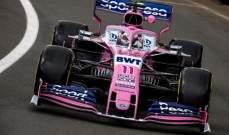 راعي فريق رايسنغ بوينت يؤكّد بقائه في الفورمولا 1
