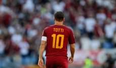توتي يستذكر لقب كأس العالم 2006
