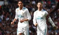 ريال مدريد يحدد رقماً فلكياً للتخلي عن هدف اليونايتد