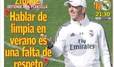 غلاف صحيفة آس - زيدان: الحديث عن تنظيف اللاعبين في الصيف قلة احترام