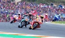 بطولة العالم للدراجات النارية تضم سباقاً جديداً