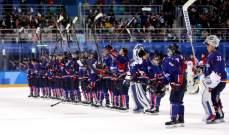 سيدات اليابان تتفوقن على سيدات كوريا الشمالي في هوكي الجليد