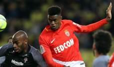هادرسفيلد يريد لاعب موناكو الشاب