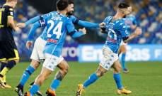 ثنائية نظيفة تمنح نابولي الفوز امام بارما