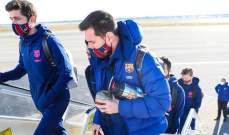 لاعبو برشلونة ينتقلون الى مدريد لخوض الكلاسيكو
