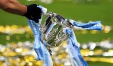 قرعة الدور الثالث من كأس رابطة المحترفين الانكليزية تقام الخميس