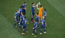ابرز احصاءات مباراة اليابان وبولندا