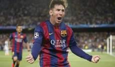برشلونة يدعو مدربيه السابقين لحضور نهائي دوري أبطال أوروبا