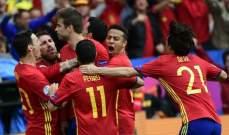 تشكيلة اسبانيا الرسمية لمواجهة منتخب تركيا