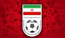 ايران تطالب بسحب استضافة ملحق أبطال آسيا من السعودية