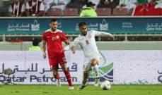 خليجي 24: عمان والبحرين حبايب