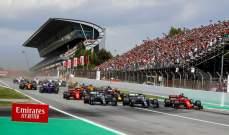 جائزة إسبانيا تضمن التواجد بسباقات فورمولا 1 في 2020
