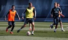 ريال مدريد يواصل تدريباته بغياب ثلاثي المصاب