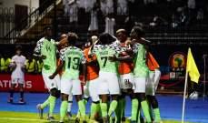 نيجيريا اول المتأهلين الى ثمن نهائي كاس افريقيا