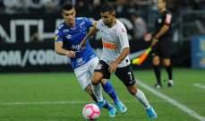الدوري البرازيلي: سقوط جديد لنادي كورينثيانز