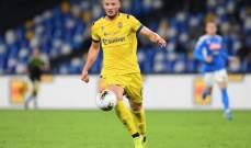 رسميًا:  نابولي يتعاقد مع اللاعب امير رحماني