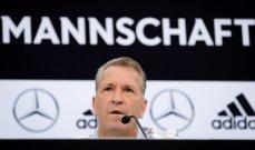 مدرب حراس مرمى المنتخب الألماني يرحل بعد 17 عاما قضاها في المنصب