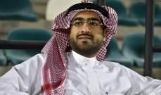 اعفاء رئيس نادي الاهلي السعودي من منصبه