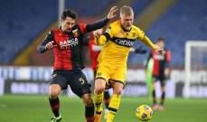 الدوري الإيطالي: بارما يغلب جنوى في معقله