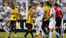 برشلونة الإكوادوري يقصي سانتوس من ليبرتادوريس