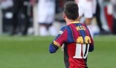 خوان لابورتا: ميسي يريد الاستمرار مع برشلونة